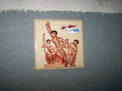 Нижегородский Бэнкси разместил Лаокоон на здании бассейна