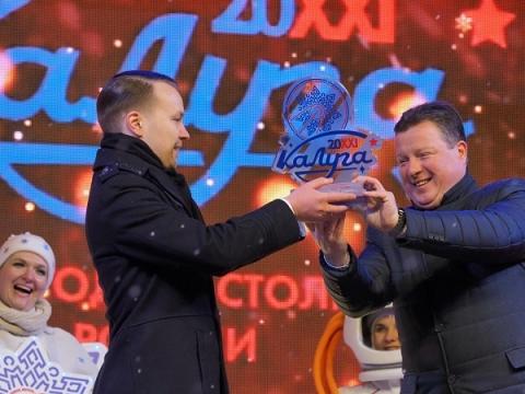 Нижний Новгород станет «Новогодней столицей России» в 2022 году