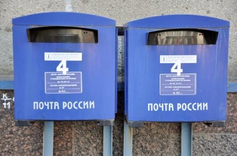 Почтальонов в Дзержинске массово увольняют за отказ продавать продукты