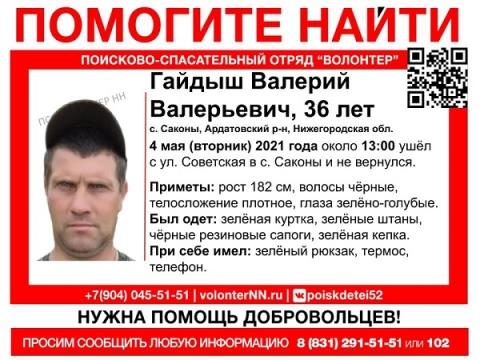 Уголовное дело возбуждено после пропажи егеря в Нижегородской области
