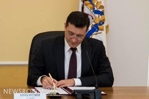 Глеб Никитин изменил указ о режиме повышенной готовности из-за COVID-19