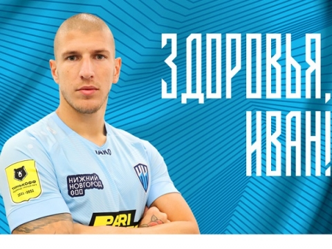 Состояние защитника ФК «Нижний Новгород» Миладиновича стабилизировалось