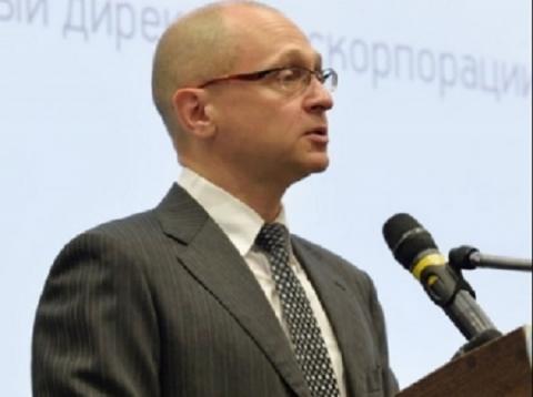 Нижний Новгород в лицах: как «ядерная» энергетика Сергея Кириенко помогла попасть в президентскую администрацию