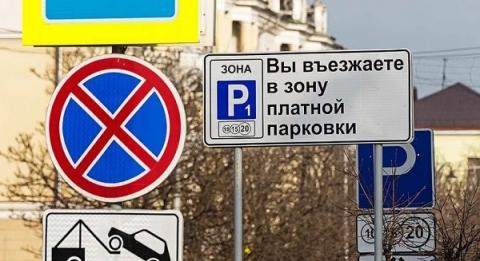 Нижегородские парковки возьмут у Москвы лишь самое дорогое