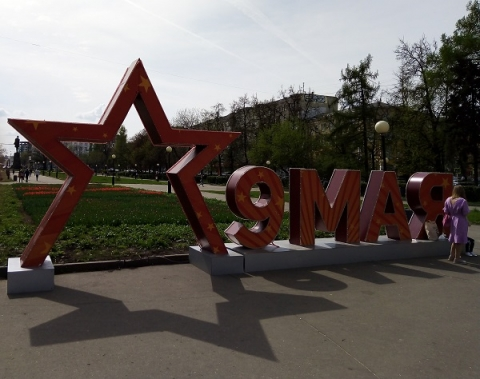 Праздничные мероприятия охватят все районы Нижегородской области 9 мая