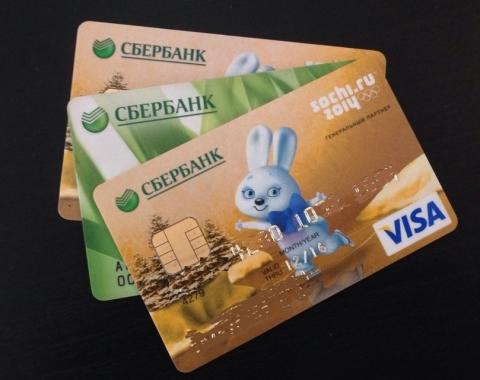 Правило «одна банковская карта – один билет» отменят в Нижнем Новгороде с 1 мая