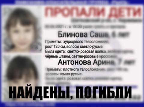 Появились подробности гибели двух девочек на озере в Шатковском районе