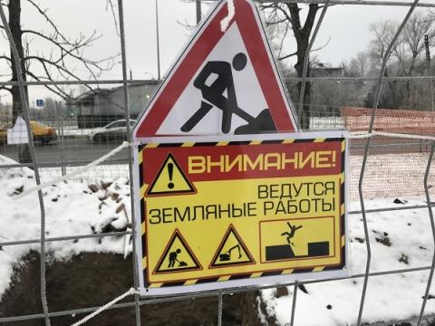 Два человека погибли при обрушении грунта на Светлоярской в Нижнем Новгороде