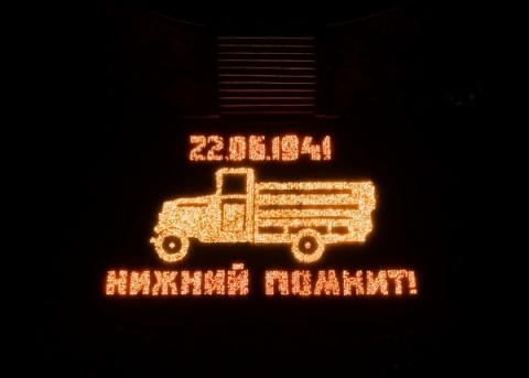 Нижегородцы создали легендарную «полуторку» из 12 тысяч свечей