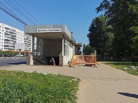11 строений снесут у станций метро в Нижнем Новгороде