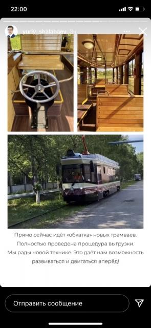 Новый ретро-трамвай вышел на «обкатку» в Нижнем Новгороде