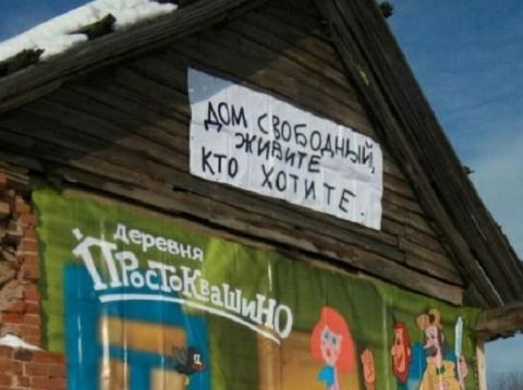 Второй поезд для туристов отправится в Простоквашино Нижегородской области 27 марта