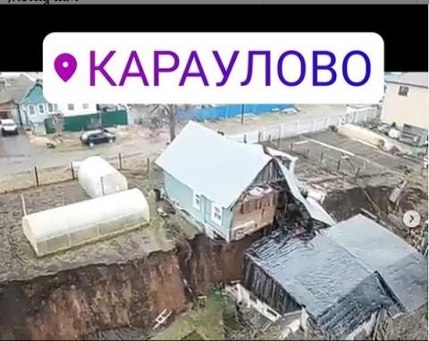 Сход грунта продолжается в деревне Караулово Нижегородской области