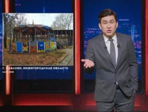 Комик Мусагалиев назвал детский парк в Павлове родиной Пеннивайза
