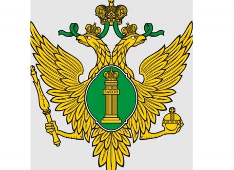 Иноагентом признали Нижегородский центр немецкой и европейской культуры