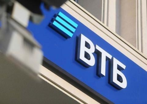 ВТБ запускает курьерскую доставку карт пенсионерам