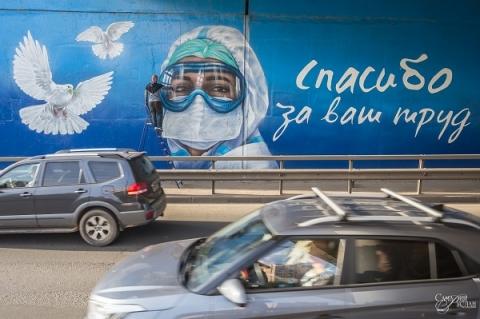 Нижегородец создал галерею граффити-работ к 30-летию МЧС России