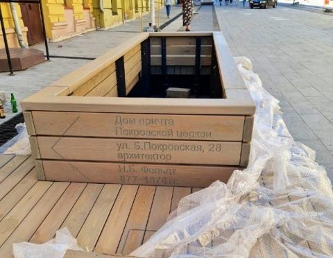 Подрядчик исправит ошибку в надписи на скамейке на Большой Покровской