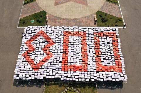 Более 1200 нижегородцев приняли участие во флешмобе в честь Дня России