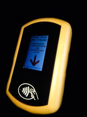 «Ситикард» изменил правила оплаты проезда в Нижегородской области с марта