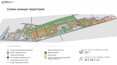 Более 200 домов планируется расселить в Советском районе