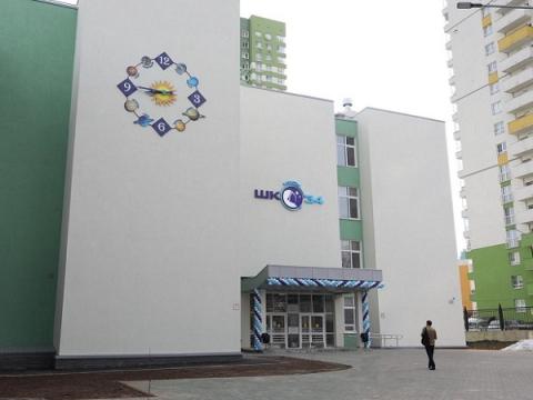 Школу №34 в ЖК «Гагаринские высоты» в Нижнем Новгороде открыли 12 апреля