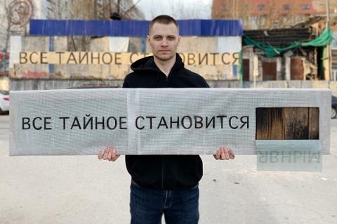 Нижний Новгород в лицах: как Никита Nomerz сделал Нижний ключевым в сфере уличного искусства