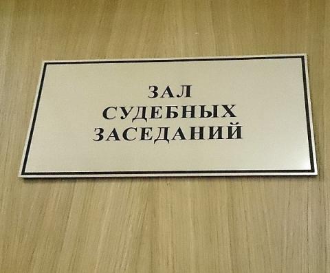 Процесс по делу Владимира Привалова сделали закрытым в Нижнем Новгороде