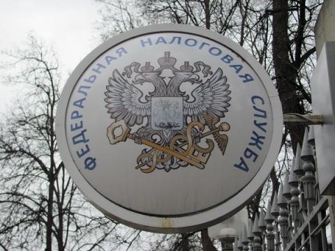 Отделения ФНС закрывают в трех районах Нижегородской области
