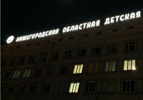 Двое детей эвакуированы в реанимацию НОДКБ после наезда иномарки на Московском шоссе