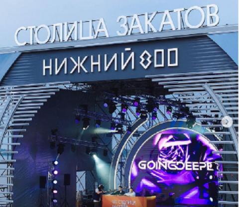 Опубликована программа фестиваля «Столица закатов» в Нижнем Новгороде на 19 июня
