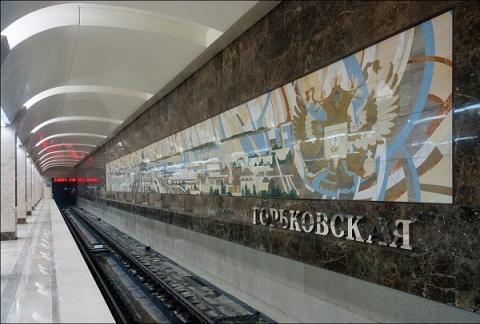В Нижнем Новгороде станцию метро «Горьковская» закроют 31 января
