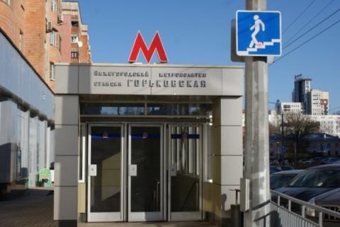 Строительство станции «Сенная» сделает метро в Нижнем Новгороде безубыточным