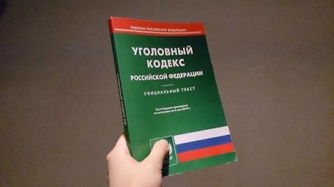 Уголовное дело о мошенничестве завели на нижегородского застройщика ООО «Вертикаль»