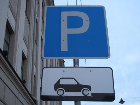 В Нижнем Новгороде утвержден перечень льготников при пользовании платными парковками