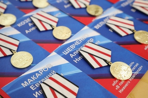 Мишустин выделил почти 8 млн рублей на медали «В память 800-летия Нижнего Новгорода»