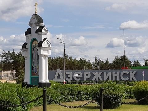 Заксобрание поддержало присвоение Дзержинску звания Города трудовой доблести