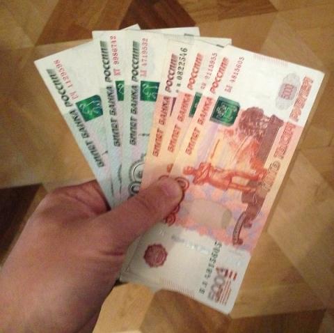 Определена средняя зарплата жителей Нижегородской области