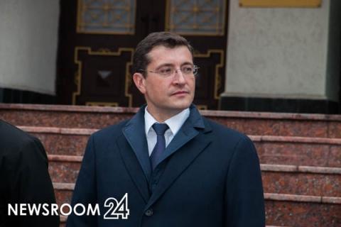 Глеб Никитин внес изменения в Указ о повышенной готовности 28 октября