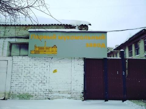 Суд обязал группу ПИК вернуть оборудование мукомольного завода