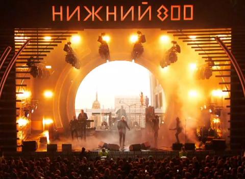 Валерий Меладзе спел со зрителями на «Столице закатов» в Нижнем Новгороде