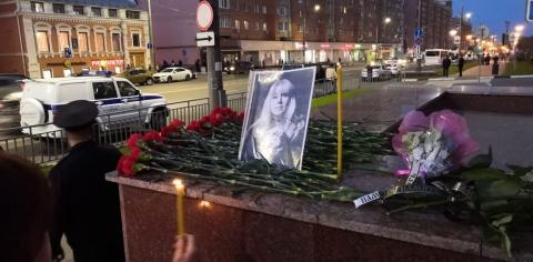 Ирина Славина: В моей смерти прошу винить Российскую Федерацию