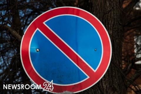 Парковку запретят еще на 23 участках улиц Нижнего Новгорода с конца января
